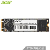 acer 宏碁 GT500M 1TB M.2 2280 SSD 固态硬盘