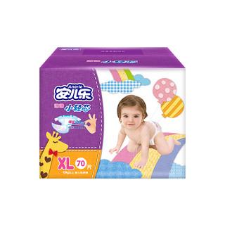 Anerle 安儿乐 小轻芯 婴儿纸尿裤 XL70片