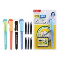 M&G 晨光 HAFP0666 优握系列 4支钢笔+24支墨囊 4款可选