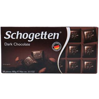 德国进口 Mauxion美可馨小方块黑巧克力100g