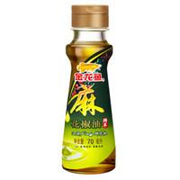 金龙鱼 香油 凉拌调味烹饪火锅 花椒油70ml