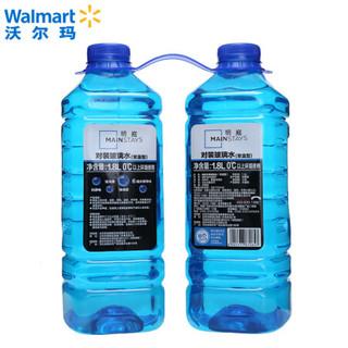 明庭 对装车用玻璃水 常温型 玻璃清洁剂 汽车用品 常温型 1.8L*2瓶 0℃以上环境使用
