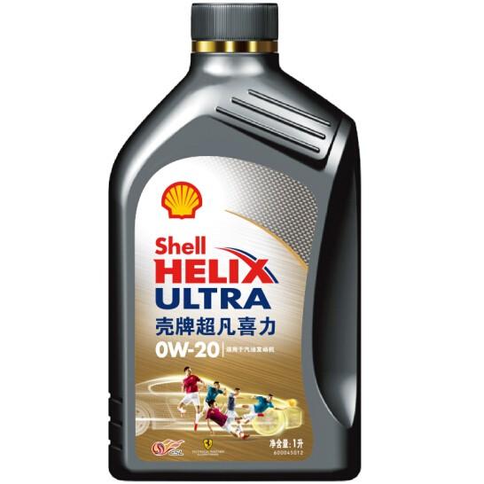Shell 壳牌 Helix Ultra 超凡喜力 灰壳 0W-20 API 全合成机油 SN级 1L