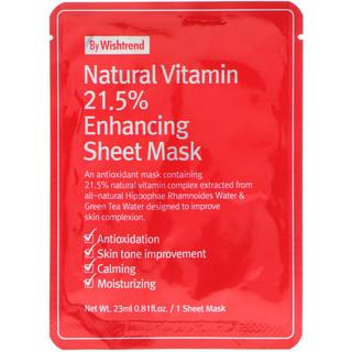 凑单品 : Wishtrend 天然维生素 21.5%强化面膜 23ml