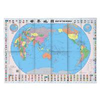 凑单品:《世界地图》