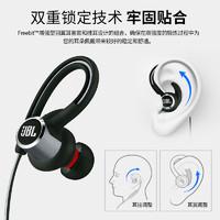 JBL 杰宝  Reflect Contour2 无线蓝牙耳机 (通用、后挂式、黑色 蓝色)