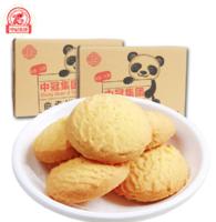 中冠集团 曲奇饼干 200g *2件