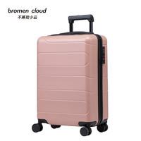 bromen 不莱玫 行李箱 (pc、蓝色、24寸)