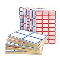 互信 不干胶标签纸 20*12cm 70张/包 多规格可选