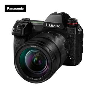 Panasonic 松下 S1 全画幅微单套机(24-105mm F4 MACRO O.I.S.镜头)