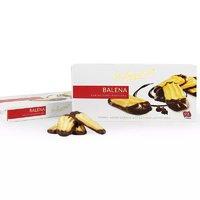 Das Exquisite Balena巧克力涂层饼干 滋味一层又一层 甜而不腻 一口香醇 巧克力涂层 可可豆经UTZ认证 125克 *9件