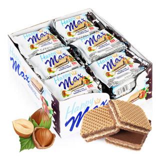 波兰进口 Flis 爱芙 奶油榛子浆五层威化(饼干)巧克力榛子味 600g/盒