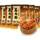 友泉江西特产米粉蒸肉粉 120g*5袋 12.9元(需用券)
