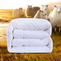 富安娜家纺  进口羊毛被子冬天被芯羊毛保暖混合被双人被芯 白色 1.8m(230*229cm)