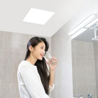 Yeelight 臻白 LED面板灯