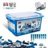 BanBao 邦宝 科学实验拼装积木 6903 电能应用套装
