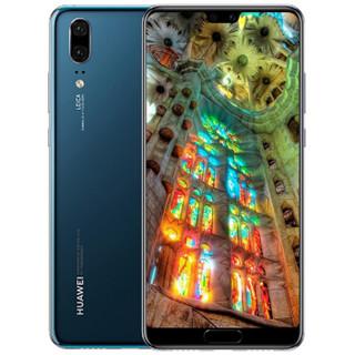 HUAWEI 华为 P20智能手机 全网通 宝石蓝 6GB 64GB