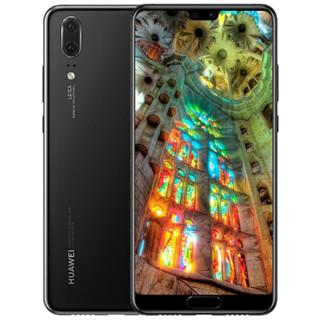 HUAWEI 华为 P20智能手机 全网通 亮黑 6GB 128GB