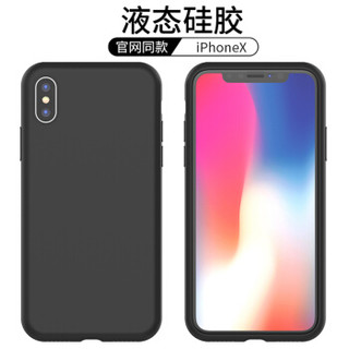 STRYFER 斯得弗 手机壳 ( iPhoneX、象牙黑)
