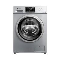 LittleSwan 小天鹅 净立方系列 TD100V21DS5 洗烘一体机 洗10kg 烘7kg 银色