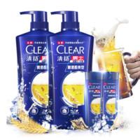 清扬(CLEAR)男士去屑洗发水套装 啤酒酷爽型720gx2送啤酒酷爽型洗发露100gx2 KPL(氨基酸洗发)