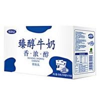 完达山臻醇高品质原味甜牛奶全脂灭菌调制乳小方白砖盒装早餐奶整箱家庭装250ml×16 盒