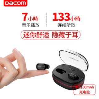Dacom 大康 K6H 无线蓝牙耳机 (通用、入耳式、黑色)
