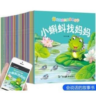 《宝宝睡前故事乐园+宝宝成长故事乐园》有声版(60册)