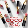 CHANEL 香奈儿 Rouge Coco Flash 可可小姐炫光唇膏 3g 288.74元