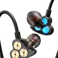 bboooll 波耳 重低音耳机  BOT1 (黑色带麦克版、六动圈、HiFi、)