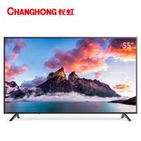 CHANGHONG 长虹 55D5S 55英寸 4K 液晶电视