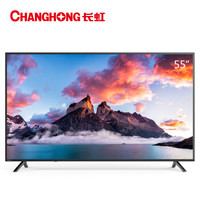 CHANGHONG 长虹 55D5S 55英寸 4K 液晶电视 *2件