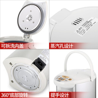 ZOJIRUSHI 象印 CD-WCH40C-SA 电热水壶