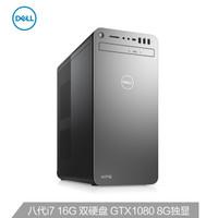 DELL 戴尔 XPS XPS8930-R2AN9S 家用电脑主机 (2TB;512G SSD、GTX1080(Ti)、16GB、Intel i7)