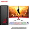 Cooyes 酷耶 KY7 23.8英寸  家用电脑 (120G;120G SSD、GTX1050Ti 4G/ GTX1050 2G、8G、Intel i7)