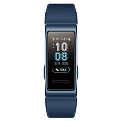 HUAWEI 华为 华为手环3 Pro GPS版 智能手环