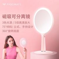 斐色耐 YOYO化妆镜 粉色