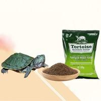 yee 龟粮虾 150ml 送巴西彩龟1只