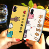 SZTGR iPhone手机壳 24款可选 3.9元包邮(需用券)