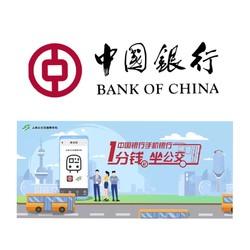 限上海地区 中国银行APP绑银联卡