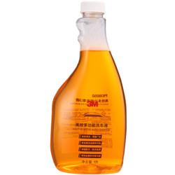 3M 高效多功能洗车液 PN38050 高效清洁 用途广泛 浓缩配方 全车适用 洗车香波 洗车液 *3件