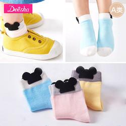 Deesha 笛莎 女童短袜组合套装