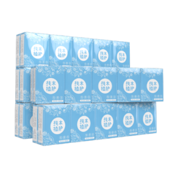 植护手帕纸小包纸巾餐巾抽纸面巾纸原生浆3条30包三层组合便携装
