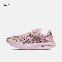 NIKE 耐克 男/女跑步鞋 (ZOOM FLY SP FAST、粉色、AT5242)