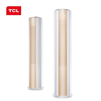 TCL KFRd-51LW/ME11(3) 立柜式空调 (定频、大2匹)