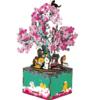 Robotime 若态 樱花树下八音盒 139元