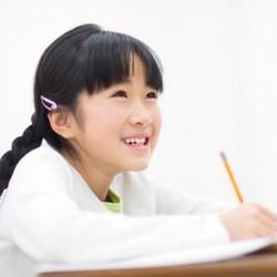 学而思网校 三年级英语 春季 直播班