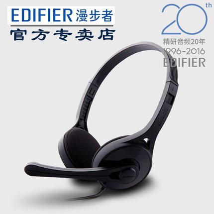 EDIFIER 漫步者 直插式双孔电脑台头戴式语音聊天网课英语考试听力K歌耳机