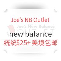 海淘活动:Joe's New Balance Outlet 247、Fresh Foam等促销热卖