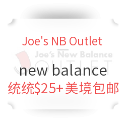 Joe's New Balance Outlet 247、Fresh Foam等促销热卖